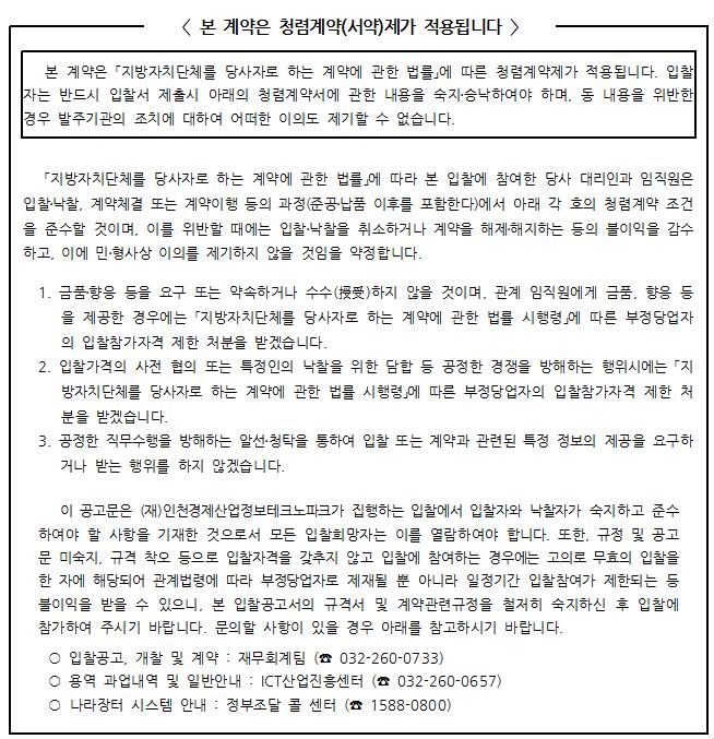 인천TP.png