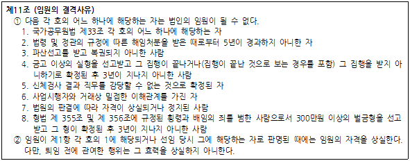 채용공고_0308.png