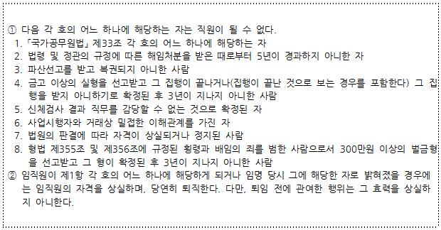 인천4.png